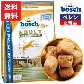 中型・大型・超大型通常活動成犬に適応免疫や代謝に働きかけるビタミンB群豊富なディンケル小麦...
