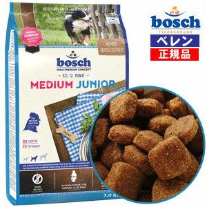 無農薬有機栽培自然飼育原材料使用ボッシュドッグフード>boschミディアムジュニアドッグフード 大型・超大型成長期犬用