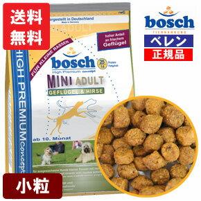 【ボッシュドッグフード】100%自然素材・無添加【正規品】関節サポートや有用穀物キビで日々の...