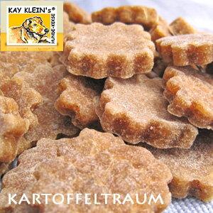 【Kay KLEIN'S】ケイクライン ダイエタリービスケット食に敏感なわんちゃんやタンパク質や脂肪...