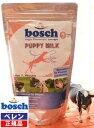 100%自然素材・無添加【bosch】ボッシュハイプレミアムパピーミルク(1.0kg)
