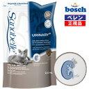【bosch】【あす楽対応】ボッシュ・ザナベレウリナリー+グルテンフリーキャットフード(400g)