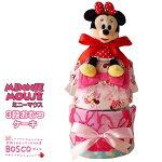 【送料無料】ミニーちゃん3段おむつケーキ出産祝いオムツケーキ女の子名入れミニーマウス
