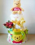 おむつケーキ☆プーさん【送料無料】【御出産祝い】ラッピング☆メッセージカード【1個限定品】
