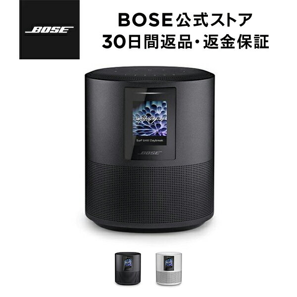 オーディオ, スピーカー BOSE HomeSpeaker500 google AmazonAlexa Bluetooth Wi-Fi iPhone Bose bose