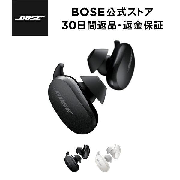 オーディオ, ヘッドホン・イヤホン BOSE QuietComfort Earbuds