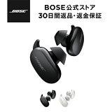 BOSE QuietComfort Earbuds イヤホン 完全ワイヤレス ノイズキャンセリングイヤホン QC Bose bose ボーズ公式ストア