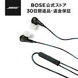 BOSE QuietComfort20 ノイズキャンセリング ヘッドホン イヤホン イヤフォン iPhone対応 Bose bose ボーズ公式ストア
