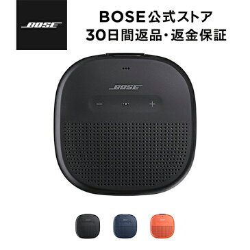 BOSE SoundLink Micro Bluetooth スピーカー ポータブル ワイヤレス AmazonEchoDot Siri GoogleAssistant IPX7 防水 Bose bose ボーズ公式ストア