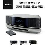 BOSE Wave SoundTouch music system IV Bluetooth 音楽鑑賞 ブルートゥース Wi-Fi ワイヤレス スピーカー ウェーブシステム Bose bose ボーズ公式ストア
