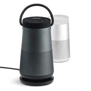 SoundLinkRevolvechargingcradle