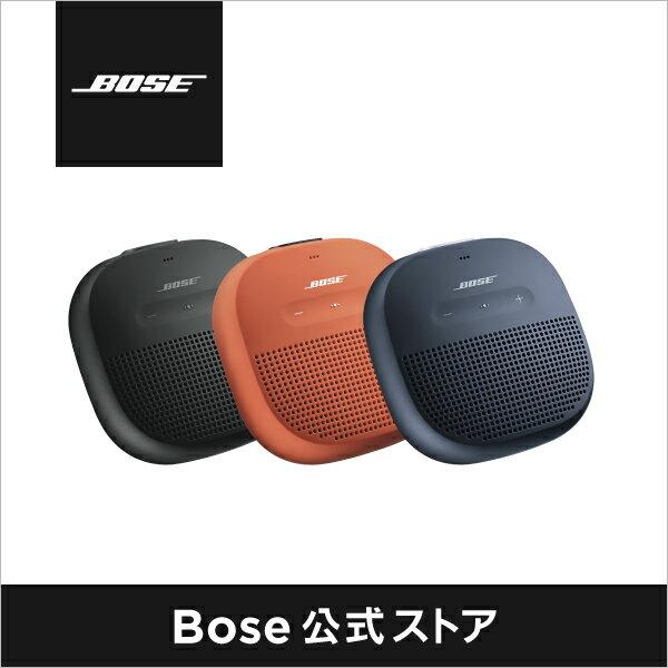 オーディオ, スピーカー Bose SoundLink Micro Bluetooth Amazon Echo Dot Siri Google Assistant IPX7