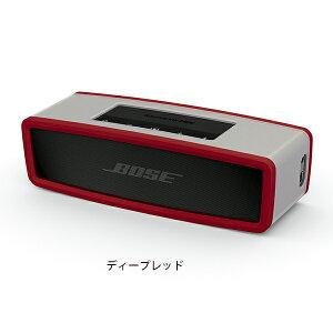 BoseSoundLinkMinisoftcover