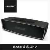 アウトレット ギフトセット Bose SoundLink Mini Bluetooth スピーカー II + ギフトボックス / ポータブル / ワイヤレス / ブルートゥース