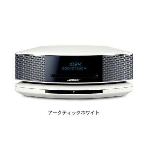【公式/送料無料】BoseWaveSoundTouchmusicsystemIV/Bluetooth/ブルートゥース/Wi-Fi/ワイヤレス/スピーカー/ウェーブシステム