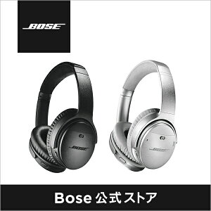 BoseQuietComfort35ワイヤレスヘッドホン
