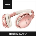 Bose QuietComfort 35II ワイヤレス ヘ