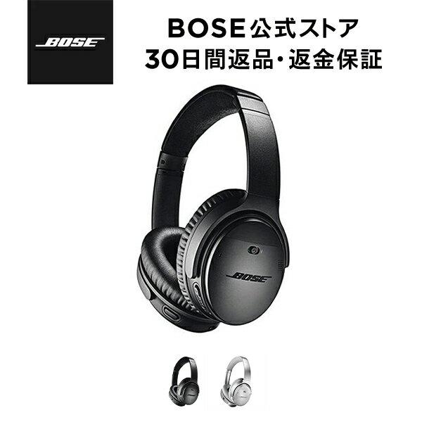 オーディオ, ヘッドホン・イヤホン Bose QuietComfort 35II Amazon Alexa Google Bluetooth NFC iPhone