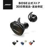 【公式 / 送料無料】 Bose SoundSport Free ワイヤレスヘッドホン / イヤホン / Siri / Google Assistant / Bluetooth / ブルートゥース / 完全ワイヤレス / トゥルーワイヤレス / IPX4 / 防滴 / iPhone対応