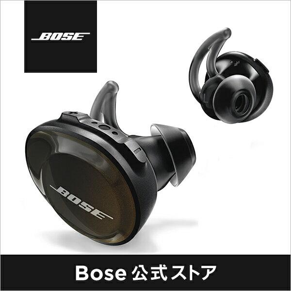 【公式 / 】 アウトレット Bose SoundSport Free ワイヤレスヘッドホン / イヤホン / Siri / Google Assistant / Bluetooth / ブルートゥース / 完全ワイヤレス / トゥルーワイヤレス / IPX4 / 防滴 / iPhone対応