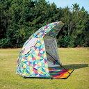 【パラソルタープ プリズム】【LSLF1040】【運動会】【日よけ】【海水浴】【ピクニック】【キャンプ】