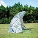 【パラソルタープ フォレスト】【LSLF1050】【スパイス】【運動会】【日よけ】【ピクニック】【キャンプ】【ロハス】