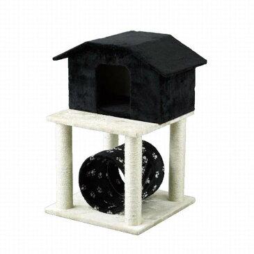 HMLY4090 ■PAW-PAW CAT CONDO 猫 ネコ ねこ キャットタワー ハウス トンネル 爪とぎ つめとぎ 遊具 ペット バレンタイン プレゼント