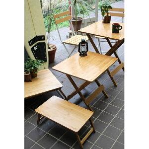 バンブーテーブルグラン【KJLF2060】バカンスバンブーテーブル折りたたみテーブル折りたたみテーブルちゃぶ台簡易テーブルアウトドアSPICEキャンプBBQバーベキュー軽量ローテーブルピクニックお絵かきキッズ