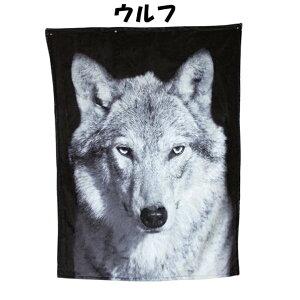 フランネルアニマルブランケット【SHLN2710SHLN2720SHLN2730SHLN2740】【ブランケットアニマル動物ゼブラキャットライオンウルフ狼リビングおしゃれインテリアBLANKETスパイスSPICE】