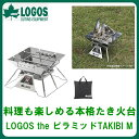ロゴス LOGOS the ピラミッドTAKIBI M 81...