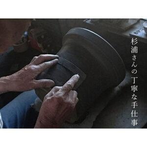 黒七輪■ひちりん男の休日手作り重厚感天然三河土切り出しBBQコンロバーベキューコンロBBQコンロBBQグリルキャンプアウトドアバーベキューファミキャングランピングピクニックべランピング径24.5cm
