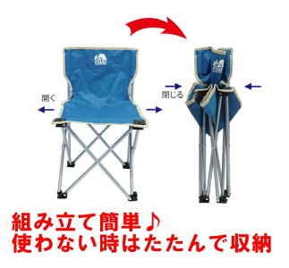 折りたたみシングルチェアHAC2101□Nアウトドアチェア折りたたみ椅子グリーンブルー組み立て簡単コンパクト収納椅子簡易軽量コンパクトチェア冬キャンプレジャーフェスBBQバーベキュービーチ海水浴グランピングハック