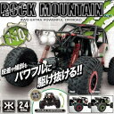 ラジコン ラジコンカー 車 4駆 RCロックマウンテン □【...