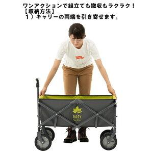 ロゴスROSYラゲージキャリー(Grロゴ)84720720□キャリーカート簡単組立コンパクト収納アウトドアピクニックBBQ荷物運び台車野球サッカー折り畳みカートあす楽LOGOS