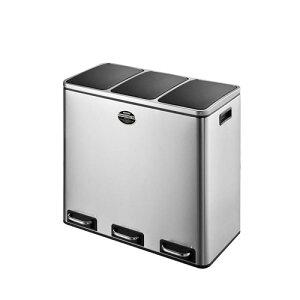 3-COMPARTMENTBIN54ゴミ箱54LK855-1203-3■■DULTONダルトンごみ箱トラッシュボックス3分別ペダルインダストリアルかっこいいデザイン