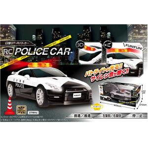 RCNISSANGT-RパトカーHAC2182□□RL4HACハックラジコン警察車両パトロールカーかっこいい室内玩具キッズおとなコレクション男の子ギフト子供誕生日プレゼント