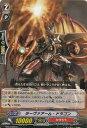 【中古】 トレカ ヴァンガード ブースターパック 第4弾 虚影神蝕 ラーヴァアーム・ドラゴン BT04/069 C