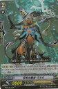 【中古】 トレカ ヴァンガード ブースターパック 第5弾 双剣覚醒 月光の魔女 ヴァハ BT05/017 RR