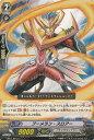 【中古】 トレカ ヴァンガード エクストラブースター 第1弾 コミックスタイル ブーメラン・スロアー EB01/016 C