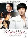 【中古レンタルアップ】 DVD アジア・韓国ドラマ カインとアベル 全10巻セット ソ・ジソブ シン・ヒョンジュン