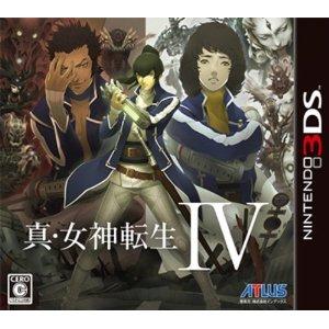 【中古】3DS 真・女神転生IV 4
