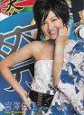 【未使用】 AKB48 AKB48 クリアファイル 宮澤佐江 オフィシャルカレンダーBOX 2012特典