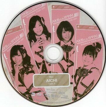 【中古】 DVD AKBがいっぱい SUMMER TOUR 2011Disc AICHI チームA 愛知公演(Disc単品)