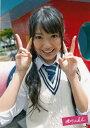 【メール便可能】【中古】 生写真AKB48 週刊AKB 北原里英