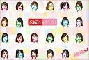 【メール便不可能】【未開封】 AKB48 ぷっちょ×AKB48ちょ ストラップ 全22種セット