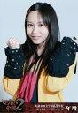 【メール便可能】【中古】 生写真 AKB48 マジすか学園2 大場美奈 年増 帯あり