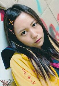【メール便可能】【中古】 生写真 AKB48 マジすか学園2 大場美奈 年増