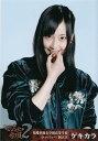 【メール便可能】【中古】 生写真 AKB48 マジすか学園2 松井玲奈 ゲキカラ 帯あり