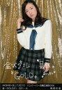 【メール便可能】【中古】 生写真 AKB48 AKB48×B.L.T.2010 バンクーバー五輪応援BOOK 金 梅田...