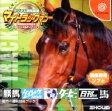 【中古】 DCデジタル競馬新聞マイトラックマン